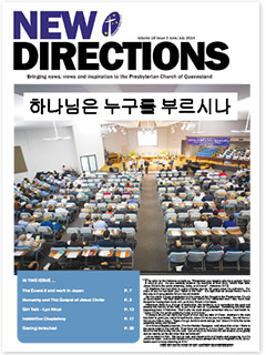 pcq-new-directions-feature-06-14-2